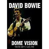 David Bowie - Tokyo Dome Vision