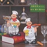 Chef créatif résine vin rouge cadre artisanat restaurant occidental décorations pour la maison cuisine armoire à vin arrangement de fenêtre, une paire de porte-gobelet de fruits de mer blanc (non)
