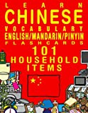 Learn Chinese Vocabulary - Household items - 101 Flashcards - English/Mandarin Chinese (FLASHCARD EBOOKS)