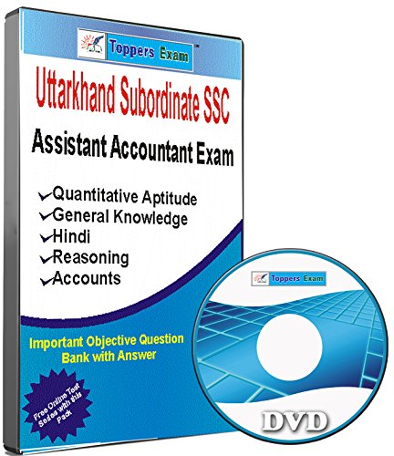 Uttarakhand Subordinate Services Selection Commission Assistant Accountant Exam, Important Objective Question Bank with Answer in English DVD, By Toppersexam