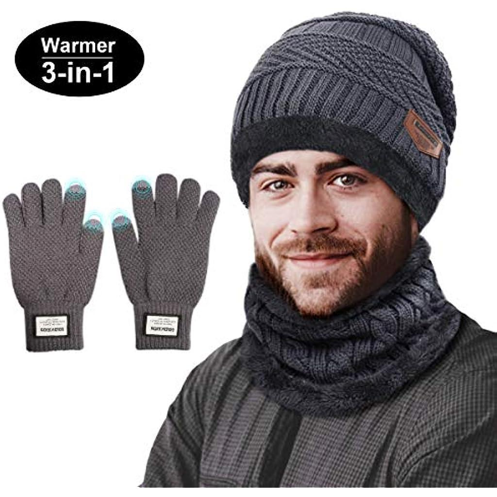 TedGem Cappello Uomo Invernali in Maglia con Sciarpa a75769bdc3c1