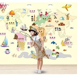 ufengke® Mapa del Mundo Pegatinas de Pared, Vivero Habitación de los Niños Removible Etiquetas de la pared / Murales