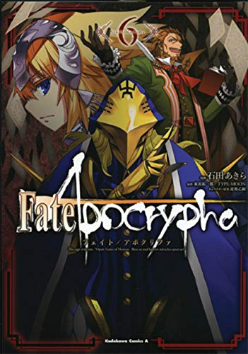 Fate/Apocrypha Edition simple Tome 6