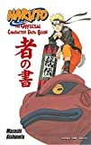 NARUTO OFFICIAL CHAR DATA BOOK - Viz LLC - amazon.co.uk