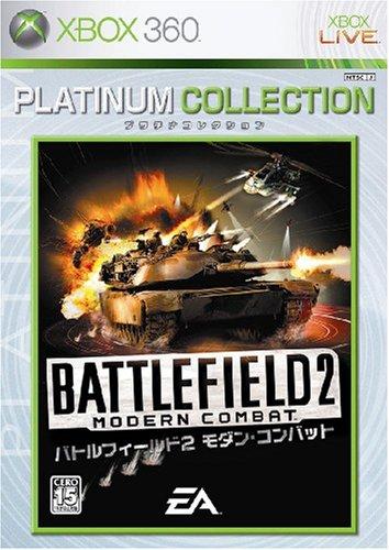 Battlefield 2: Modern Combat (Platinum Collection)[Japanische Importspiele]