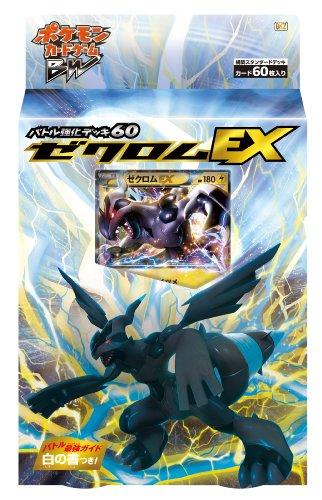 Pokemon Black White JAPANESE Trading Card Game Zekrom EX Battle Deck 60 (japan import) (Japan Ex Pokemon)