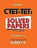 CTET & TETs Solved Papers (Upto 2016) Paper-I Teacher Selection for Class I-V 2017