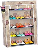 MSE File Layer Brown Multicolor Good Looking Shoe Shelf/Shoe Cabinet,Easy Installation Stand