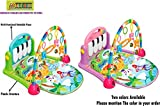 TOY-STATION KICK & PLAY PIANO GYM - 4 IN 1 [Multicolor]