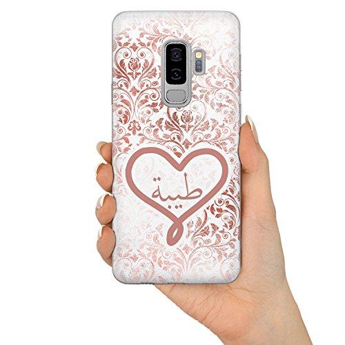 TULLUN Personalisierter Roségold Damast im Arabischen Brauch Schutzhülle aus Hartplastik Handy Hülle für Samsung Galaxy - Roségold Damast Herz - für Samsung Galaxy S6