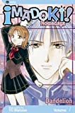 Imadoki: Volume 1 (Dandelion) by Yuu Watase (3-Dec-2007) Paperback -