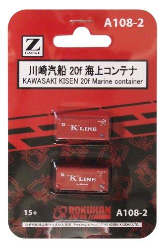 Calibre 2 piezas Z A108-2 K-Line contenedor de 20 pies mar (jap?n importaci?n)
