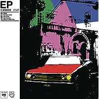 To Imagine - EP [Explicit]