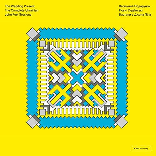 The Complete Ukrainian Peel Sessions (Remastered)