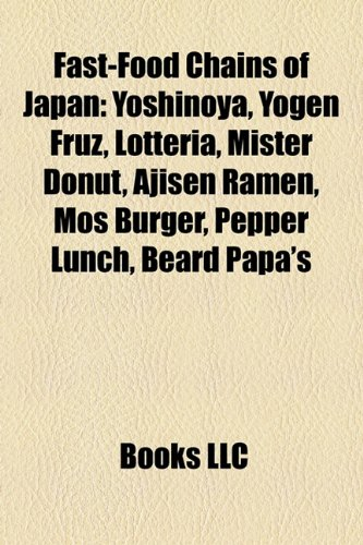 fast-food-chains-of-japan-yoshinoya-yogen-frz-lotteria-mister-donut-ajisen-ramen-mos-burger-pepper-l