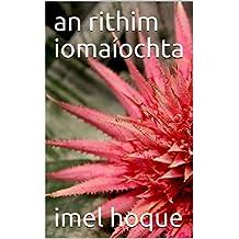 an rithim iomaíochta (Irish Edition)