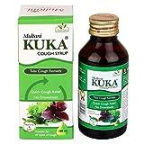 #7: Multani Kuka Cough Syrup - 100 ml