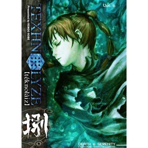 Vol. 6 - Death & Serenity