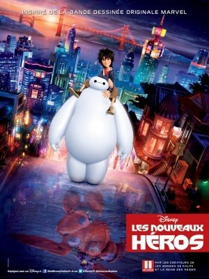 Big Hero 6 - French Movie Wall Poster Print - 43cm x 61cm / 17 Inches x 24 Inches A2 Disney