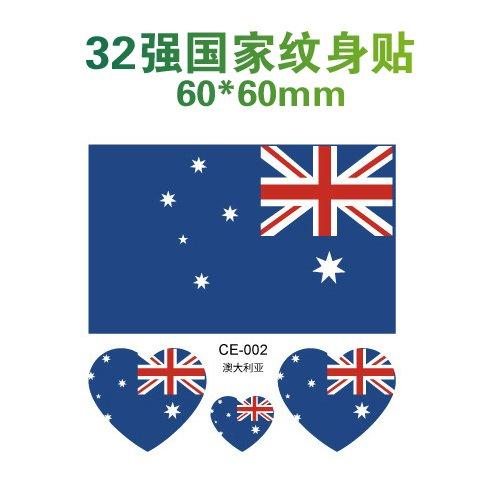 2018 flag Tattoos Ventilator versorgt die umliegenden face-Gesicht Farbe Aufkleber, benutzerdefinierte opal Australien (Halloween Amerika Australien)