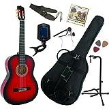 Pack Guitare Classique 4/4 (Adulte) Avec 7 Accessoires (rouge)