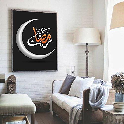 Mitlfuny Indian Muslim Islamic Arab Abaya Jilbab Middle Eastern Ramadan,Kreative Ölgemälde Tinte Poster Wohnkultur Leinwand Muslim Ramadan ()