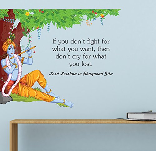 Decals ' Lord Krishna Flute Bhagavad Gita Quote ' Extra Large Size ( Wall Coverage Area - Height 90 cms X Width 120 cms ) Wall Sticker by Paper Plane Design (PPD)  available at amazon for Rs.199