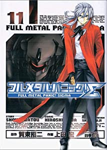 Full Metal Panic - Sigma Edition simple Tome 11