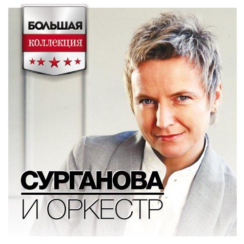 По дороге (Live)