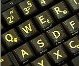Deutsch Große Beschriftung (Großbuchstaben) Schwarz Tastaturaufkleber mit Gelben Buchstaben - passend für jede Tastatur