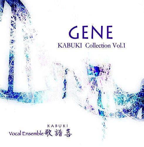 GENE~KABUKI Collection