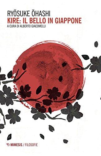 Kire: il bello in Giappone