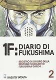 1F:Diario di Fukushima: 2