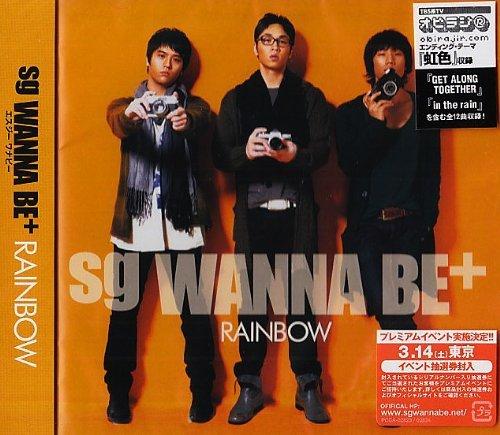 rainbow-standard-editionregular-ed-by-sg-wanna-be-2009-03-11