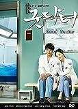 Good Doctor Korean Drama DVD (Good English Subtitles)
