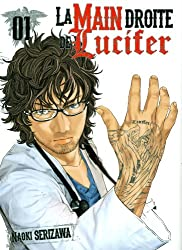 La main droite de lucifer, Volume 1