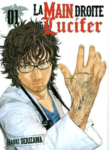 La main droite de Lucifer (1) : La main droite de Lucifer