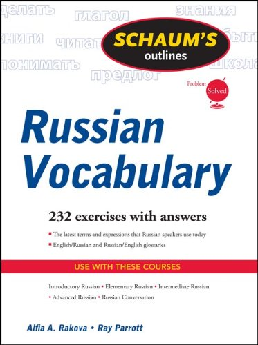 Schaum's Outline of Russian Vocabulary (Schaum's Outline Series)