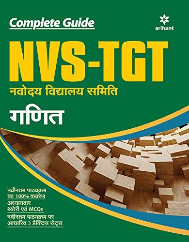 NVS-TGT Ganit Guide 2019