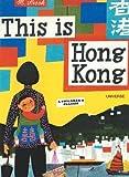 This is Hong Kong by Sasek, Miroslav [2007]