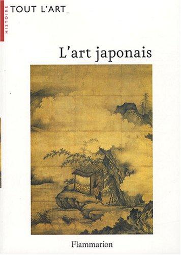 L'art japonais par Christine Shimizu