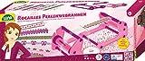 SIMM Spielwaren Lena 42006 - Bastelset Rocailles Perlenwebrahmen inklusive Glasperlen, 8 Farben