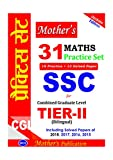 MOTHER'S Mains Math Practice Set(18 Practice+13 Solved Paper Including CGL Mains 2017)For SSC CGL Tier II