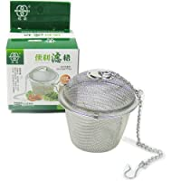 Skywalk Tea Infuser Strainer Herbal Spice Cooking Ball With Chain