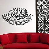 YuanMinglu Zuhause Wohnzimmer Dekorative Wandkunst Zitat Wandaufkleber Muslim Wall Quote Poster...