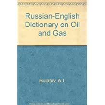 English-Russian Dictionary of Advertising and Marketing: About 40 000 Terms : Bilingual