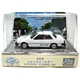 La Colecci?n Bus 80HG 006 Skyline 2000RS-TURBO (Blanco) (Jap?n importaci?n / El paquete y el manual est?n escritos en japon?s)