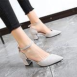 Jqdyl High Heels 2018 Frühling und Sommer neue High Heels mit Wort Schnalle Sandalen weibliche Dicke mit einzelnen Schuhe Damenschuhe, 36, grau