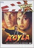 Koyla Retail [DVD]