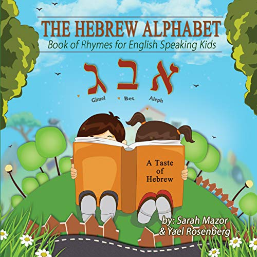 The Hebrew Alphabet: Book of Rhymes for English Speaking Kids (A Taste of Hebrew for English Speaking Kids 1) (English Edition)